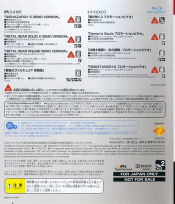 PS3 backM (BCJX96004)