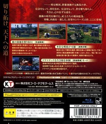 PS3 backM (BLJM55034)