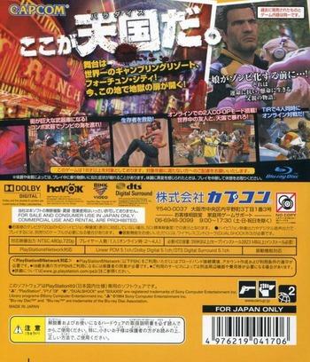 PS3 backM (BLJM55035)