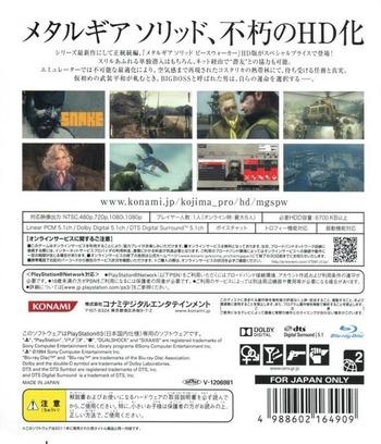 PS3 backM (BLJM55055)