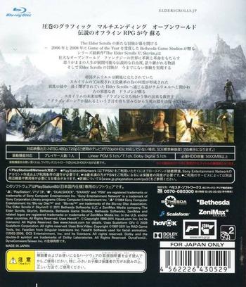 PS3 backM (BLJM55059)