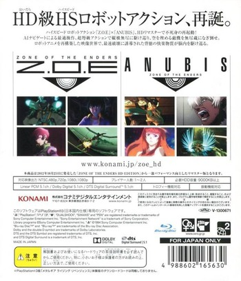 PS3 backM (BLJM55063)
