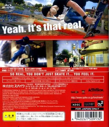 PS3 backM (BLJM60030)