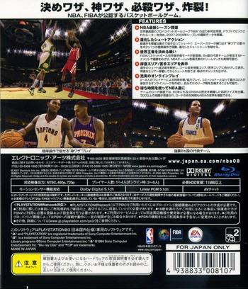 NBA ライブ 08 PS3 backM (BLJM60045)