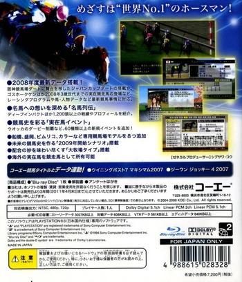 PS3 backM (BLJM60067)