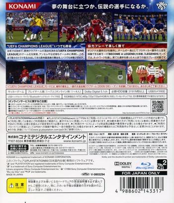 ワールドサッカー ウイニングイレブン 2009 PS3 backM (BLJM60098)