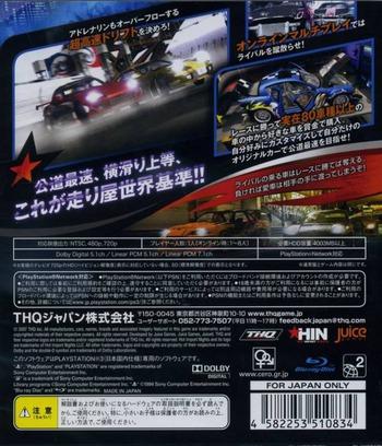 ドリフトナイツ:Juiced2 (THQ Collection) PS3 backM (BLJM60127)