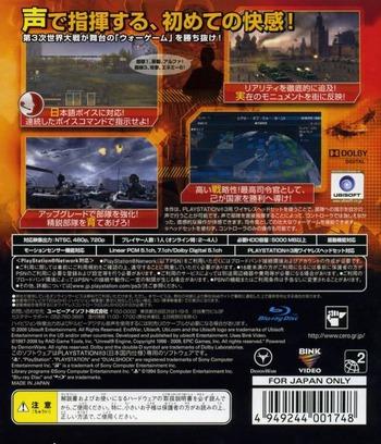 PS3 backM (BLJM60128)