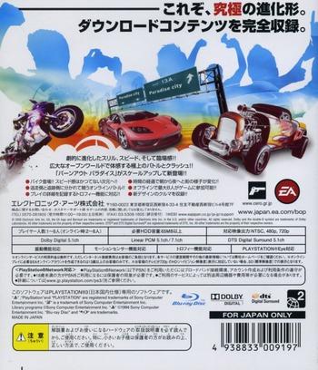 バーンアウト パラダイス:The Ultimate Box PS3 backM (BLJM60133)