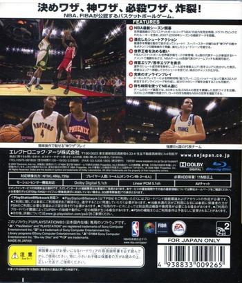 NBA ライブ 08 (EA Best Hits) PS3 backM (BLJM60135)