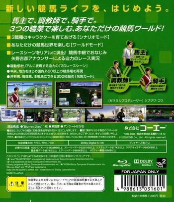 PS3 backM (BLJM60140)