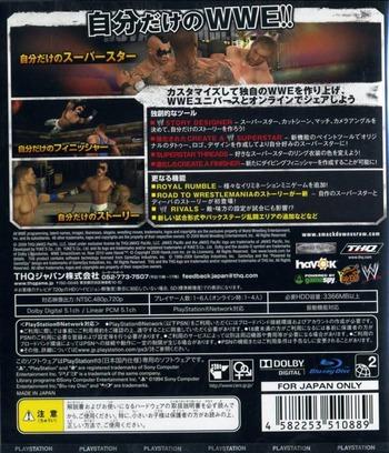 PS3 backM (BLJM60179)