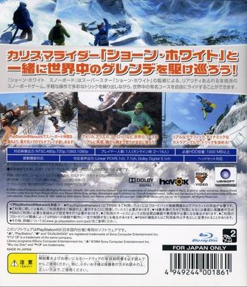 PS3 backM (BLJM60184)