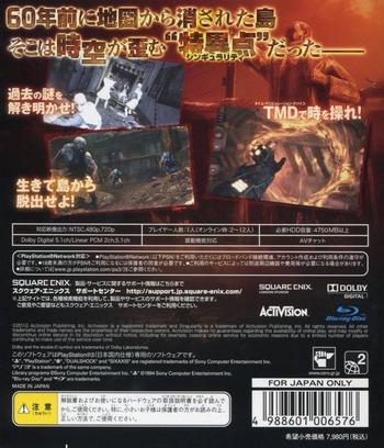 シンギュラリティ PS3 backM (BLJM60220)