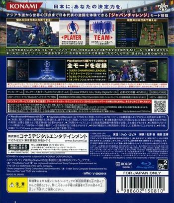 PS3 backM (BLJM60224)