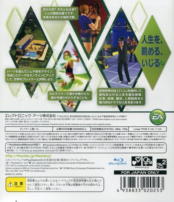 PS3 backM (BLJM60285)