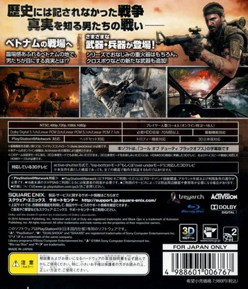 PS3 backM (BLJM60286)