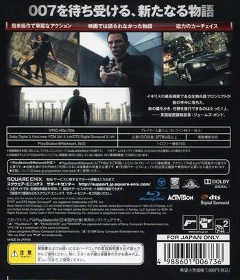 PS3 backM (BLJM60301)