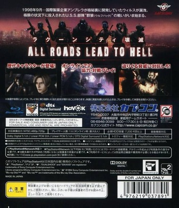 PS3 backM (BLJM60342)