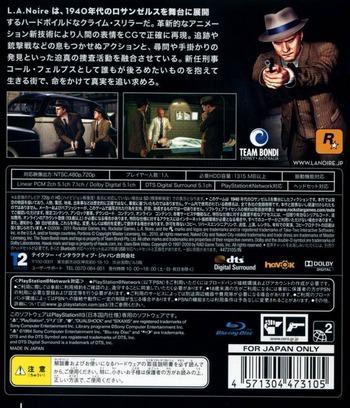 L.A. ノワール PS3 backM (BLJM60343)