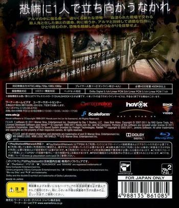 PS3 backM (BLJM60349)