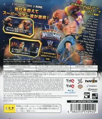 PS3 backM (BLJM60365)