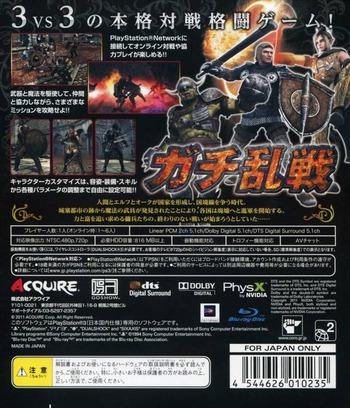 PS3 backM (BLJM60398)