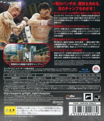 PS3 backM (BLJM60445)