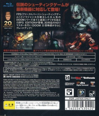 PS3 backM (BLJM60512)