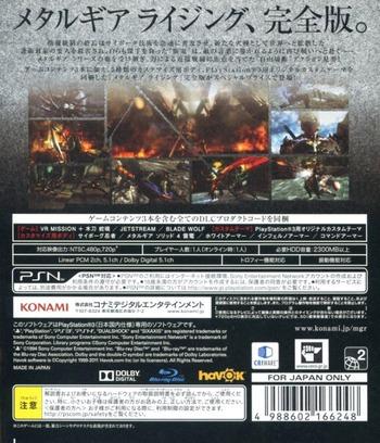 PS3 backM (BLJM60554)