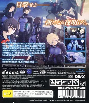 PS3 backM (BLJM60579)
