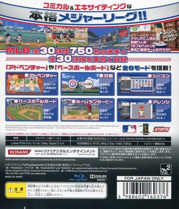 PS3 backM (BLJM60998)