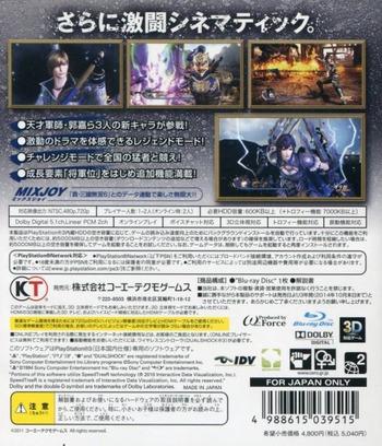 PS3 backM (BLJM61000)