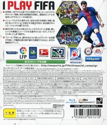 PS3 backM (BLJM61058)