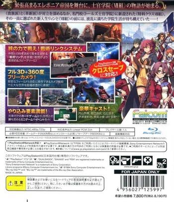英雄伝説 閃の軌跡 PS3 backM (BLJM61059)