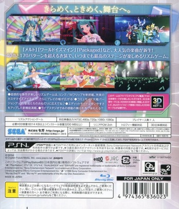 初音ミク Project DIVA F 2nd PS3 backM (BLJM61079)