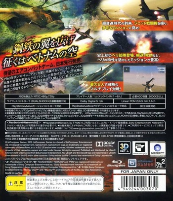 PS3 backM (BLJM61080)