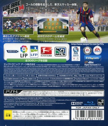 FIFA 14 ワールドクラス サッカー (Bonus Edition) PS3 backM (BLJM61132)