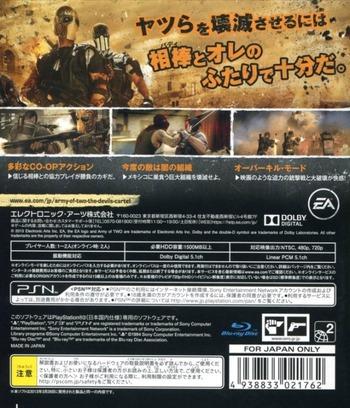 PS3 backM (BLJM61152)