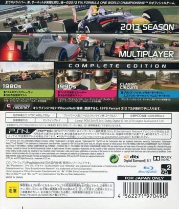 PS3 backM (BLJM61167)