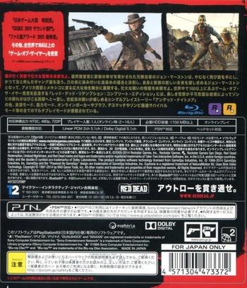 PS3 backM (BLJM61181)