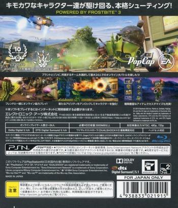 PS3 backM (BLJM61194)
