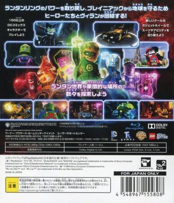 レゴ バットマン3ゲーム・ゴッサムから宇宙へ PS3 backM (BLJM61243)