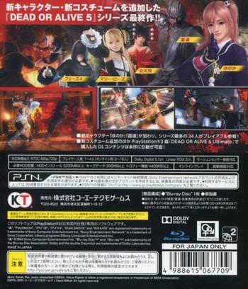 PS3 backM (BLJM61258)