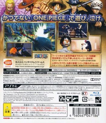 PS3 backM (BLJM61261)