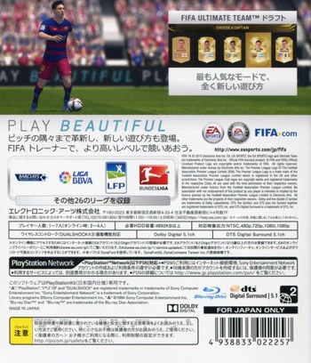 PS3 backM (BLJM61281)