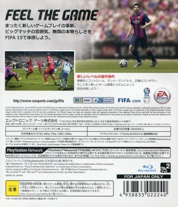PS3 backM (BLJM61285)