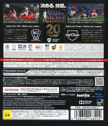 PS3 backM (BLJM61301)