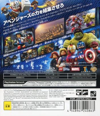 レゴマーバルアベンジャーズ PS3 backM (BLJM61329)