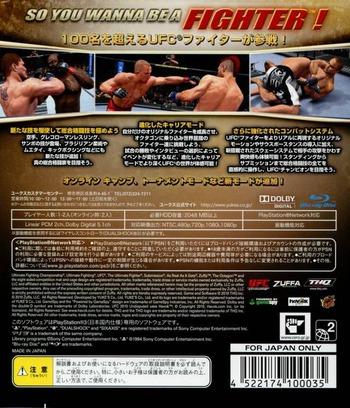 PS3 backM (BLJM67007)